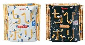 パッケージはイラストレーターの寄藤文平さんがデザイン。お茶目なキャラクターがさまざまな表情をしている