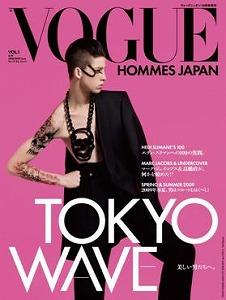 男性版「VOGUE」創刊 東京発「クール&モダン」を発信