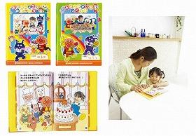 子供と楽しく絵本を作れる (C)やなせたかし/フレーベル館・TMS・NTV