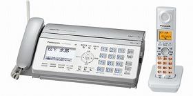 松下電器産業「KX-PW508」シリーズ