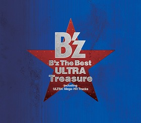 「B'z The Best 『ULTRA Treasure』」