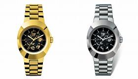 ラドー腕時計「ジ・オリジナル」スケルトンモデル