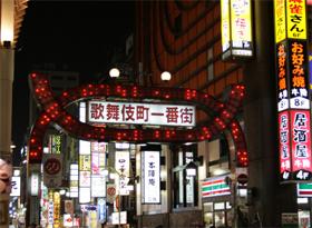 歌舞伎町では現在、週3回の防犯パトロールに力を入れている