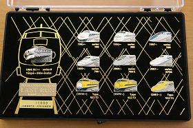 1000セット限定販売の「0系新幹線引退記念ピンズセット」