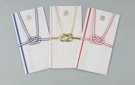 デザインフィル  「金封 結婚祝」