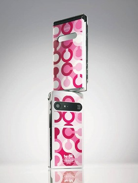 采用了最新花样的、可爱的粉色设计