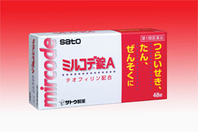 佐藤製薬「ミルコデ錠A」