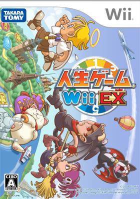 タカラトミー『人生ゲームwii EX』