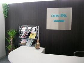 キャリアセンターの入り口