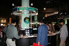 鳴り物入りで登場したWindows Vistaだが、評判は芳しくない