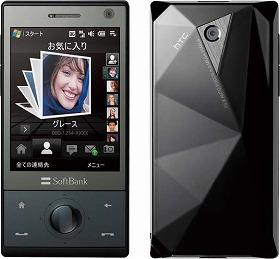 タッチパネルを採用したHTC製スマートフォン「Touch Diamond X04HT」