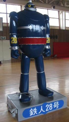 「鉄人28号」ロボットなどヤフオク出品中