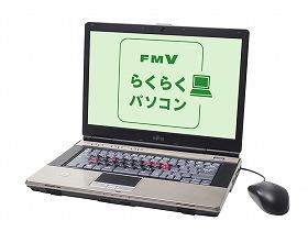 使用頻度の高いキーを色分けしたキーボードを採用