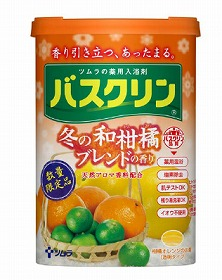 ツムラ・ライフサイエンス「バスクリン 冬の和柑橘ブレンドの香り」