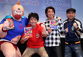 イベントに出席したキン肉マン、有野さん、濱口さん、「キン肉マン」原作者の嶋田隆司さん