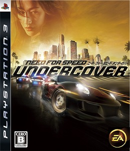 (C)2008 Electronic Arts Inc. All Rights Reserved. All other trademarks are the property of their respective owners.