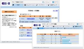 「オール優」はVer3.1にバージョンアップした