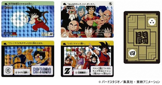 当時1枚20円だった「カードダス」が復刻!