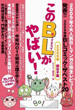 (c)小島アジコ/御薗橋801商店街振興組合/宙出版  (キャラクター原案作成者/はるな)