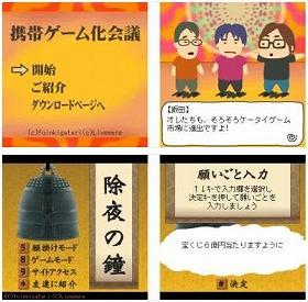(c)fuinkigatari Liveware