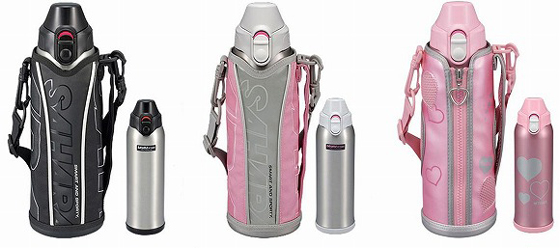 左から「MMN-B型(ブラック、ピンク)」、「MMN-L型(ピンク)」