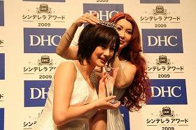 「初代DHCシンデレラグランプリ」に輝いた南場さん。右は叶美香さん