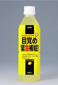 アサヒ飲料「目覚め緊急補給!PET500ml」