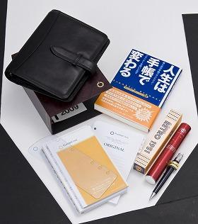「ビジネスの達人フランクリン手帳キット福袋」