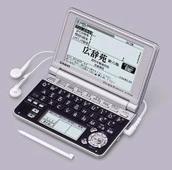 カシオ計算機 電子辞書「XD-SP6600」