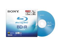 ソニーのBD-R(1層25GG)メディアは実売で1枚1000円程。HD DVD-Rもほぼ同じ