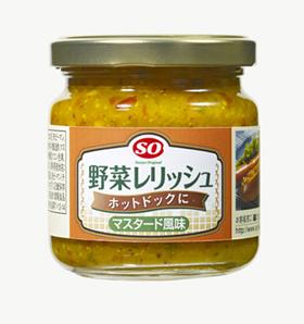 讃陽食品工業 「SO野菜レリッシュ マスタード風味」