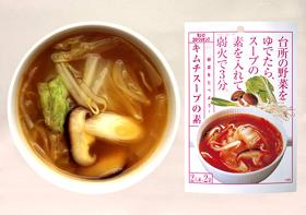 キユーピー「キムチスープの素」
