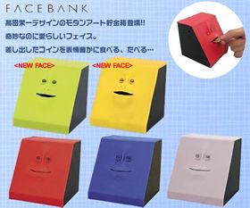 モダンアート貯金箱の「FACEBANK 」は約2000円。ユーモラスな動きが特徴だ