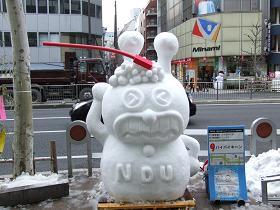 第6回神田雪だるまフェアより