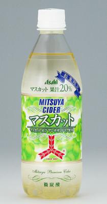 アサヒ飲料「三ツ矢サイダー マスカット PET500ml」