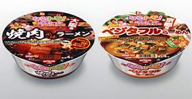 日清食品、人気番組「なるトモ!」と共同開発したカップめん2品