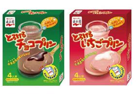 永谷園「とろける チョコプリン」「同 いちごプリン」
