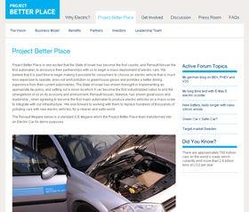 プロジェクト・ベター・プレイス社のサイト。社名には「電気自動車の普及によって、世界をよりよい場所(ベター・ブレイス)にしていく」というビジョンが込められている