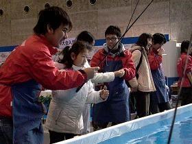 「フイッシングショーOSAKA2008」