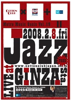 地下鉄構内のジャズコンサート「Metro Music Oasis」のポスター