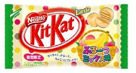 ネスレ、キットカット「ふる~つミックス味」