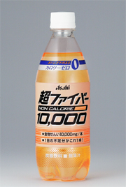 アサヒ飲料「アサヒ 超ファイバー10,000 PET500ml」