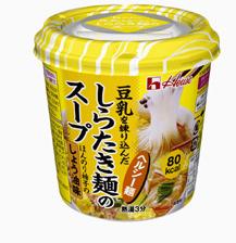 ハウス 「豆乳を練り込んだしらたき麺のスープ(ほんのり柚子のしょう油味)」