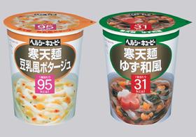 キユーピー「豆乳風ポタージュ」「ゆず和風」
