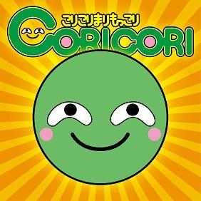ビクターエンタテインメントから発売される「まりもっこり」のCD