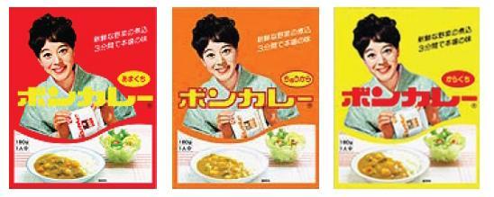大塚食品、発売40周年を記念した「初代ボンカレー」