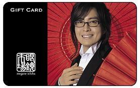 眼鏡市場ギフトカード