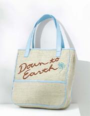 ポーラの発売する「CHISATO メッセージバッグ」