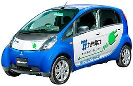 九州電力向け「i MiEV」(実証走行試験車)