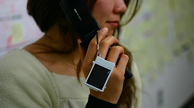 ストラップヤネクストが販売している「エコ携帯ストラップ」